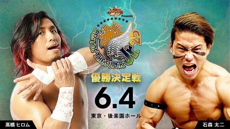 NJPW Best Of The Super Junior XXV - Night 14