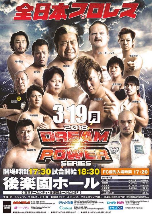 AJPW Dream Power Series 2018 - Night 3