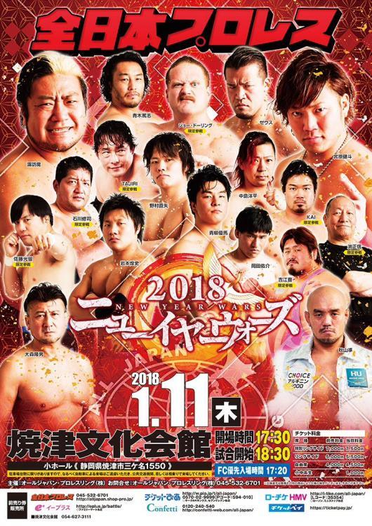 AJPW New Year Wars 2018 - Night 4