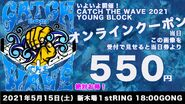 Wave 05.15.21