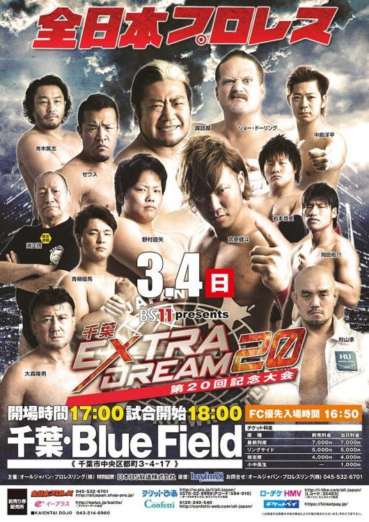 AJPW Chiba Extra Dream 20
