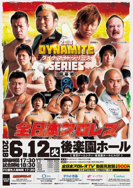 AJPW Dynamite Series 2018 - Night 1