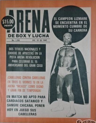 Box y Lucha 1268