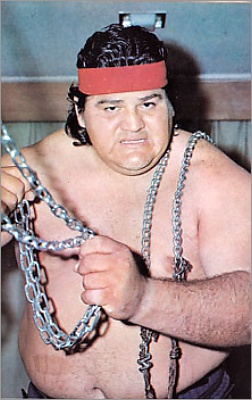 Bull Ramos