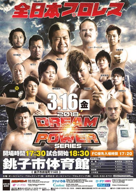 AJPW Dream Power Series 2018 - Night 1