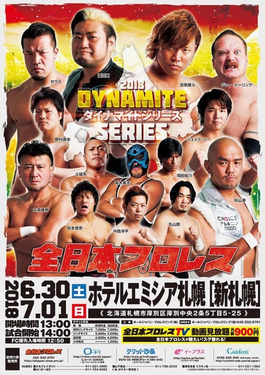 AJPW Dynamite Series 2018 - Night 11