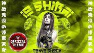 Io Shirai - Tokyo Shock (Entrance Theme)