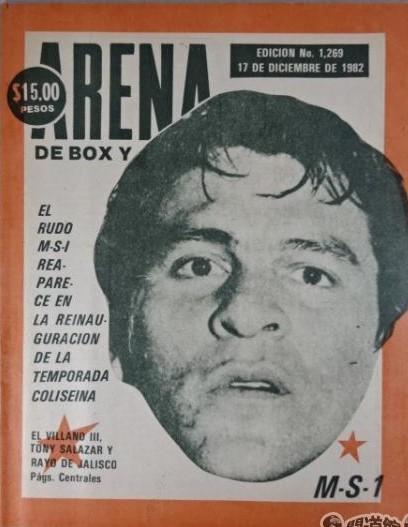 Box y Lucha 1269