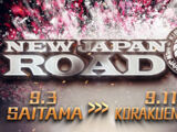 NJPW New Japan Road 2020 - Night 10