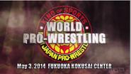 NJPW World Pro-Wrestling 12 3