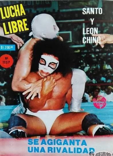 Lucha Libre 1257
