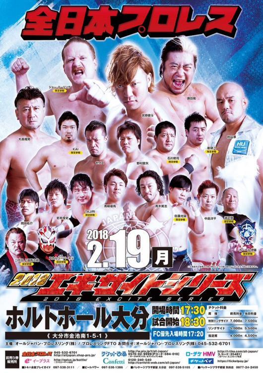 AJPW Excite Series 2018 - Night 5