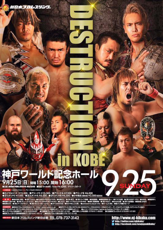 NJPW Destruction In Kobe 2016