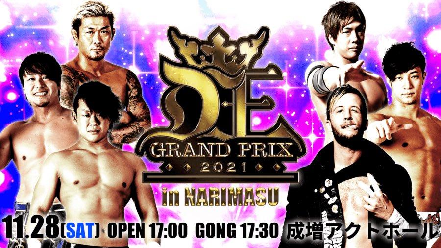 DDT D-Ou Grand Prix 2021 In Narimasu! (November 28, 2020)