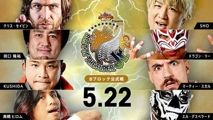 NJPW Best Of The Super Junior XXV - Night 4