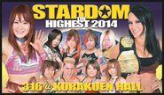 Stardom The Highest 2014