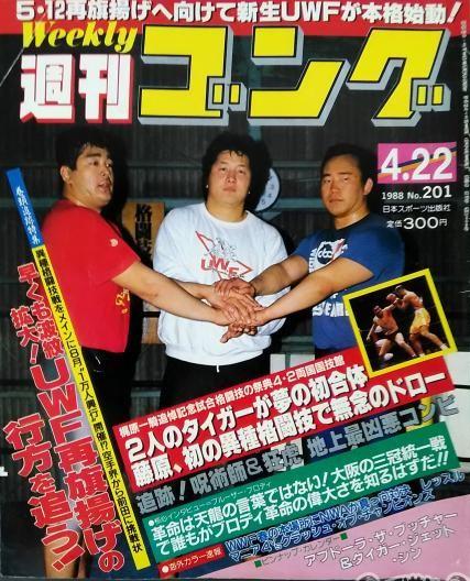 Weekly Gong No. 201