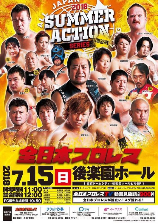 AJPW Summer Action Series 2018 - Night 1