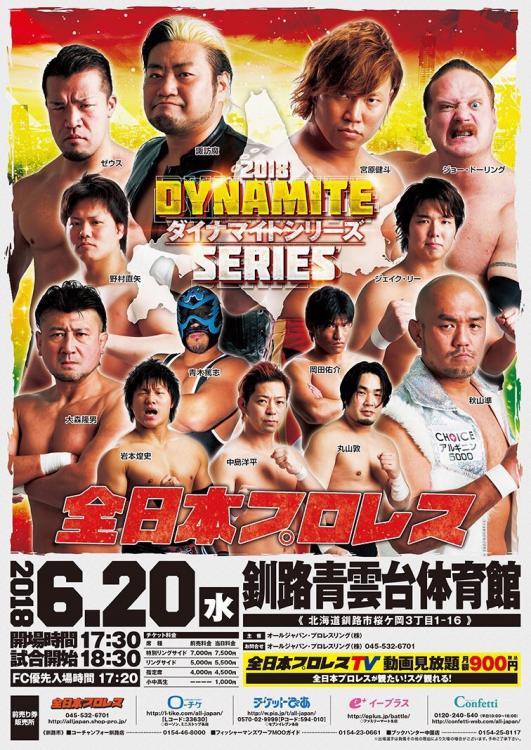 AJPW Dynamite Series 2018 - Night 4