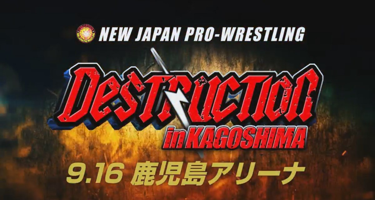 NJPW Destruction In Kagoshima