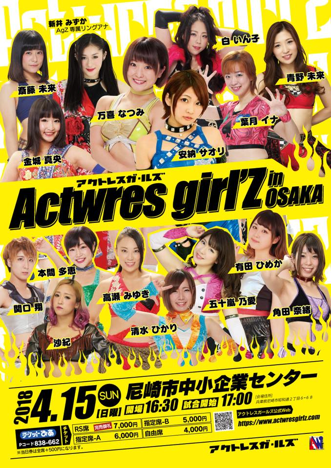 AgZ Actwres girl'Z In Osaka