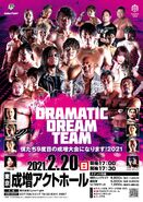 DDT This Will Be Our Ninth Narimasu Event