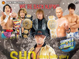 NJPW Summer Struggle 2020 - Night 11