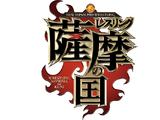 NJPW Wrestling Satsuma No Kuni - Night 1