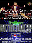 NOAH R-village PARTY BATTLE LIVE SP vol.2