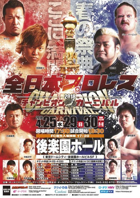 AJPW Champion Carnival 2018 - Night 13
