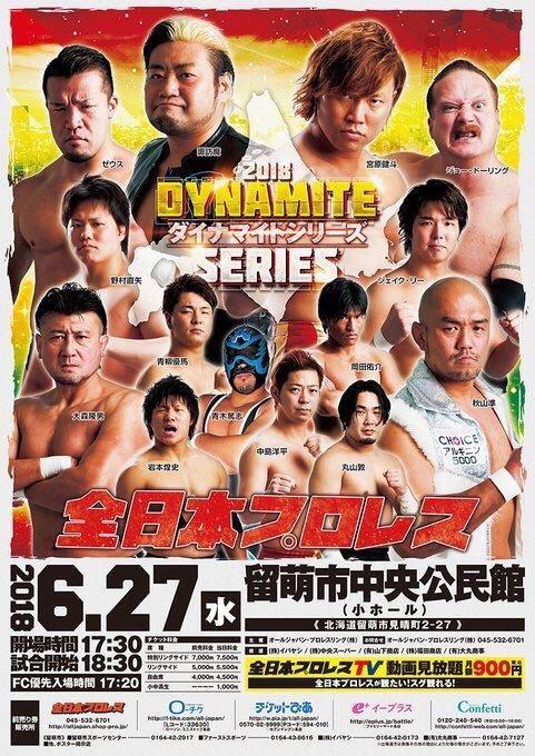 AJPW Dynamite Series 2018 - Night 9