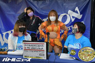 April 25, 2020 Ice Ribbon 12