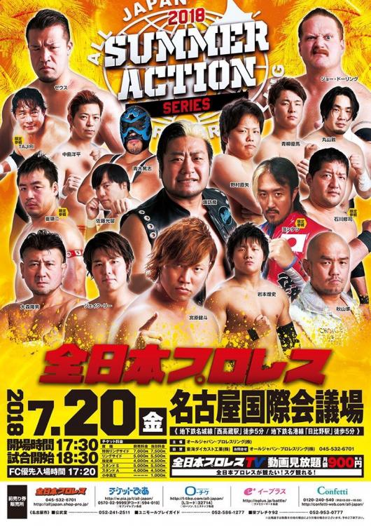 AJPW Summer Action Series 2018 - Night 4