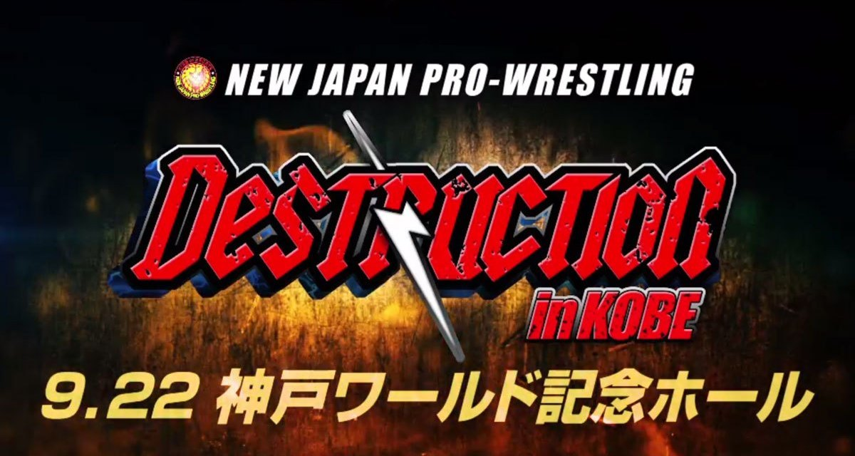 NJPW Destruction In Kobe 2019
