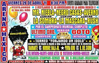 Aniversario de Arena México 55