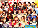 July 24, 2021 Ice Ribbon results