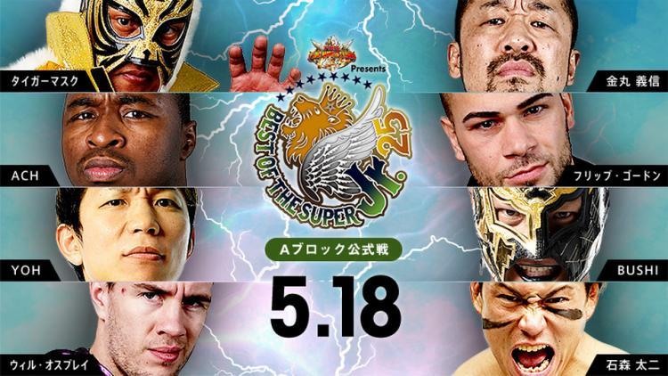 NJPW Best Of The Super Junior XXV - Night 1