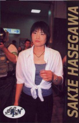 Sakie Hasegawa