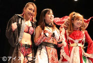 September 13, 2020 Ice Ribbon 1