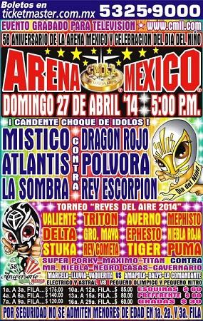Aniversario de Arena México 58