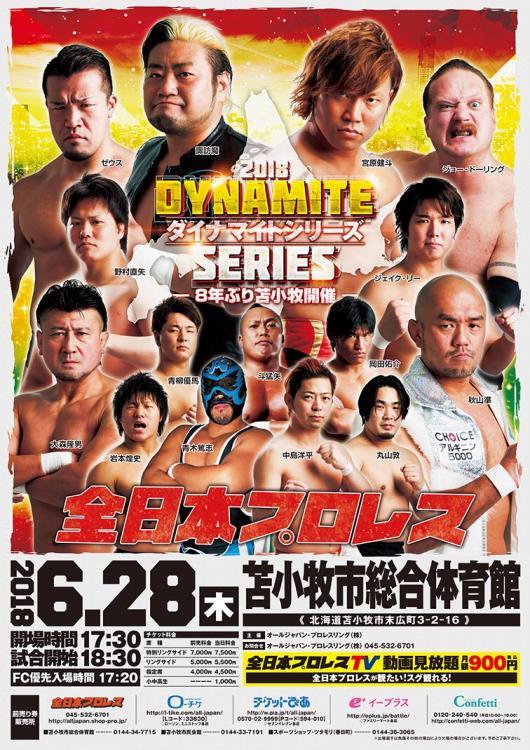 AJPW Dynamite Series 2018 - Night 10