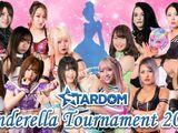 Stardom Cinderella Tournament 2020