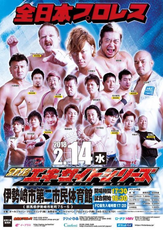 AJPW Excite Series 2018 - Night 2