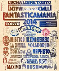 Fantasticamania 2014