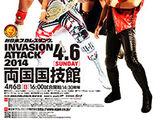 NJPW Invasion Attack 2014