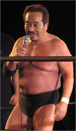 Mitsuo Momota