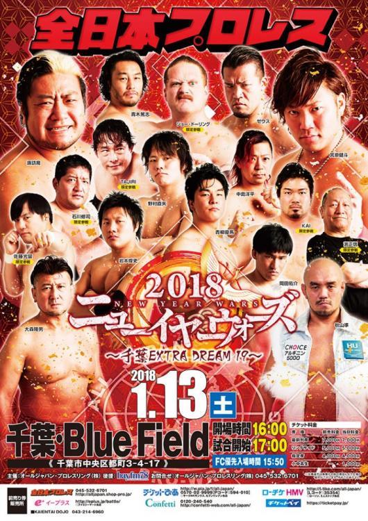 AJPW Chiba Extra Dream 19
