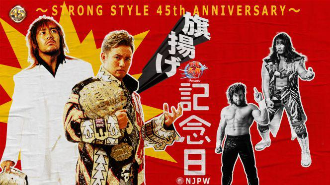 NJPW 45th Anniversary In Korakuen Hall