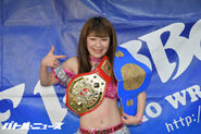April 25, 2020 Ice Ribbon 1