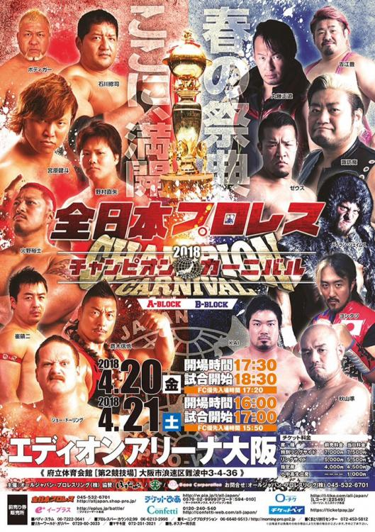 AJPW Champion Carnival 2018 - Night 10